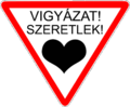 Végtelen szerelmünk adatlapja a Gyertyagyújtás.hu oldalon